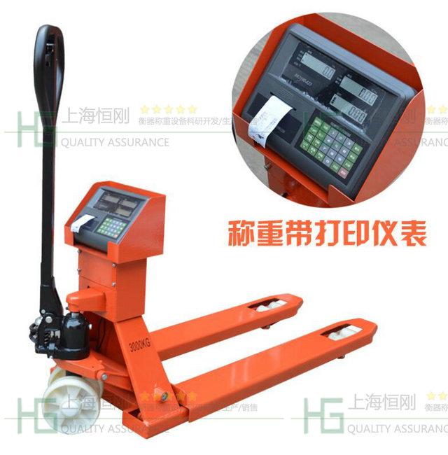 1500公斤标签打印电子叉车秤