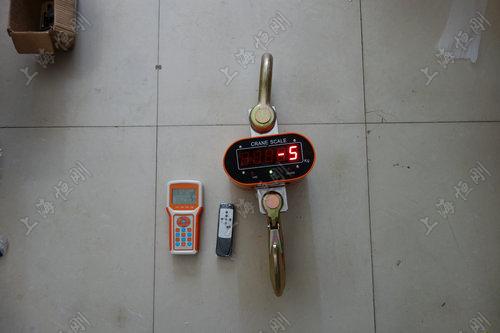 3吨信号传输电子吊钩秤