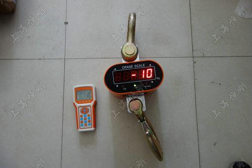 2-5吨直视电子吊钩秤|单面显示吊钩电子秤