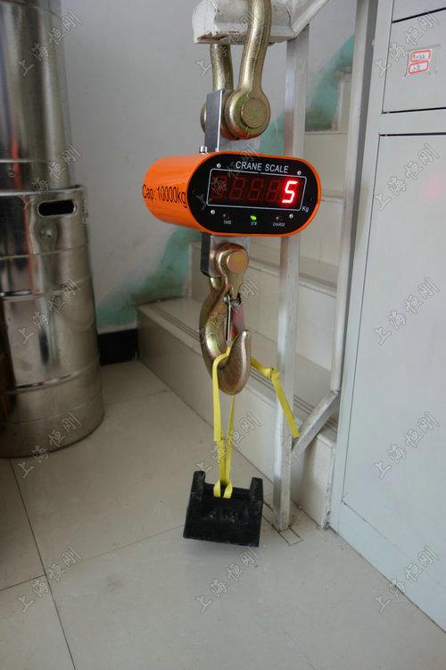 3吨电子吊钩秤-电动葫芦上的电子秤