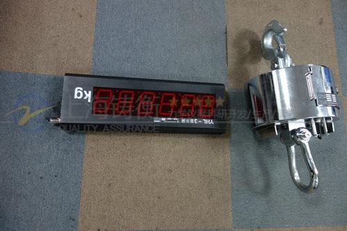 15吨挂式称重电子吊钩秤