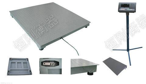 3000公斤电子平台秤带信号输出 开关量信号3T电子平板秤