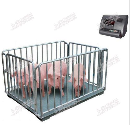 1.2*1.5米电子地磅秤带围栏可称猪