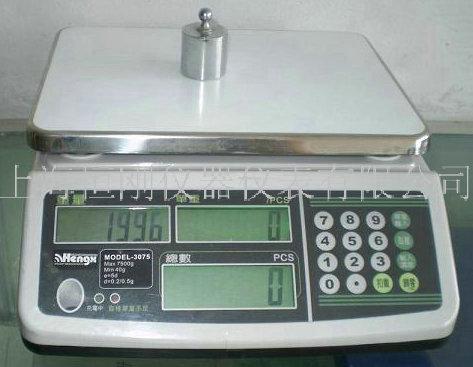 电子桌秤789.jpg