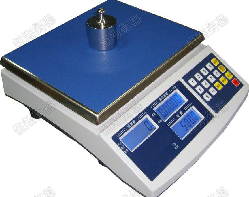 3公斤0.01g电子桌秤_小量程高精度桌称