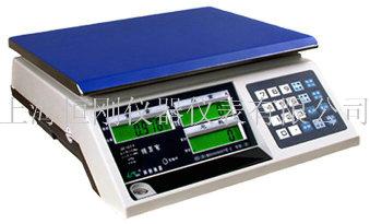 英展电子桌秤92_1.jpg