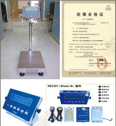 60kg防爆电子台秤 TCS防爆台秤