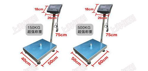 500kg台式电子称 不锈钢电子台秤价格