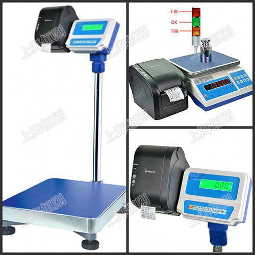 打印标签40kg电子台秤价格