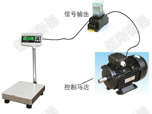 150kg输出控制台秤 电子台秤价格