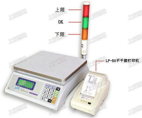 天津电子桌称带上下限报警供货商