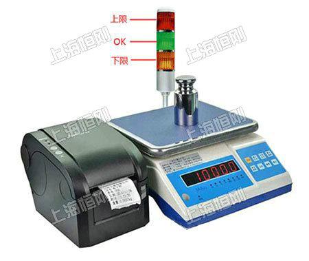 5kg本安型电子称 防爆电子桌称