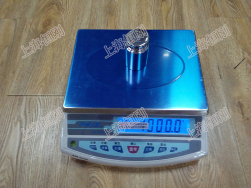 20kg/0.1g电子桌称 工业电子秤
