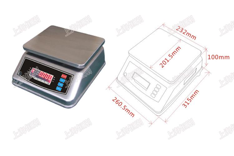 防水电子桌秤_0.1g精度防水型水产秤