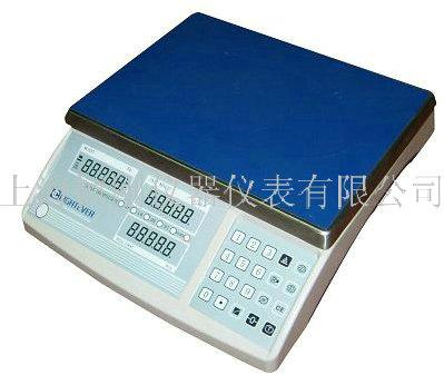 电子桌秤098.jpg