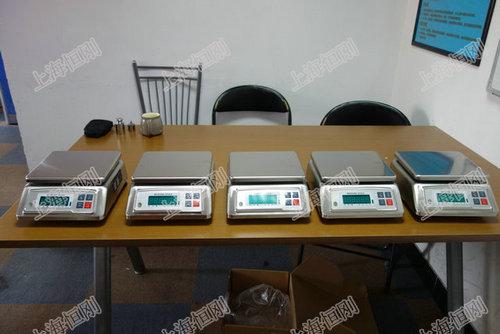 10公斤防水电子秤 不锈钢防水电子桌秤