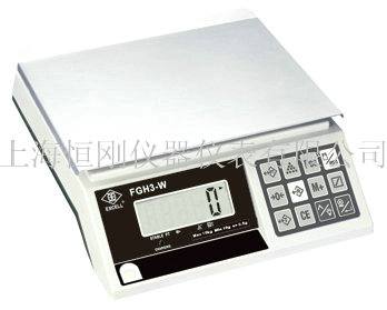 高精度不锈钢电子桌秤