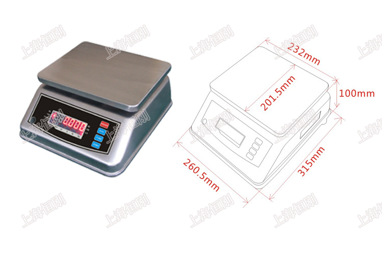 精度0.1g不锈钢电子桌秤 高精度电子秤
