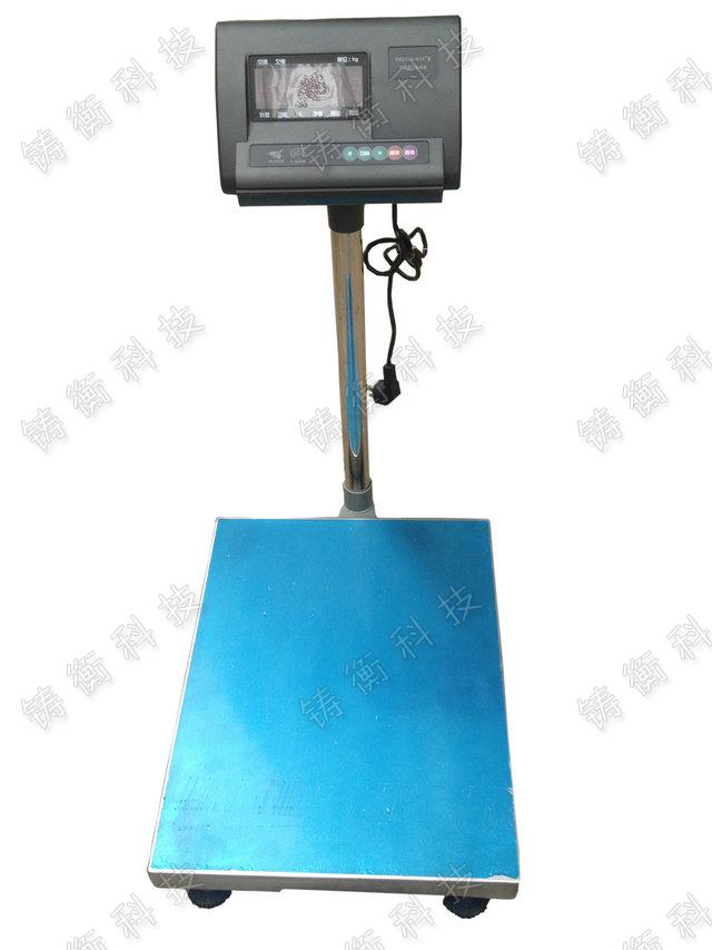 tcs电子台秤可计重计数40-60公斤