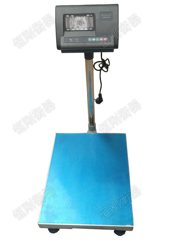 TCS电子台秤价格 落地工业电子秤价钱